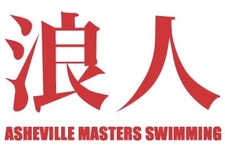 Asheville Masters Swimming, Inc.